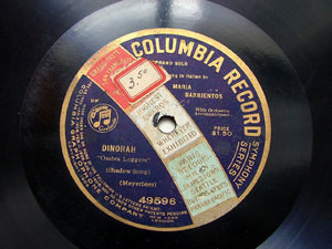 BARRIENTOS M. sop Meyerbeer COLUMBIA 49596 1Side 78rpm