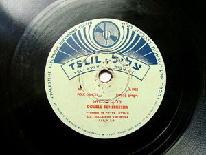 TELAVIVIA/D.TCHERKESSIA On TSLIL 903 JEWISH 78rpm