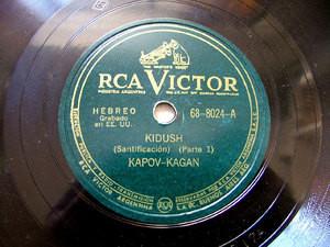 KAPOV KAGAN Arg RCA VICTOR 68-8024 HEBREW 78rpm