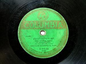 ABRAHAM MOSKOWITZ Columbia 9038 JEWISH 78rpm