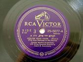 Cantor MOSHE KUSEVITSKY Arg RCA VICTOR 25-5077 78rpm