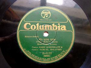 J. ROSENBLAT & S. MALAVSKY Columbia E-5173 HEBREW 78rpm