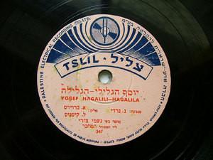 JOSEF HAGALILI rare Palestine TSLIL 1082 10'' 78rpm