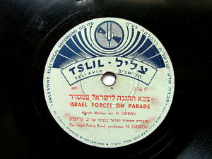 N. GRIBOV Cond. Israel Pol. Band TSLIL 376 JEWISH 78rpm