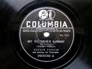 SOPHIE TUCKER Arg COLUMBIA 292030 YIDDISH 78rpm
