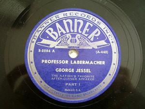 "GEORGE JESSEL Banner B-2094 JEWISH 10"" 78rpm"