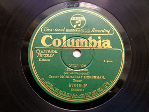 MORDESHAY HERSHMAN ten COLUMBIA 57019-F HEBREW 78rpm