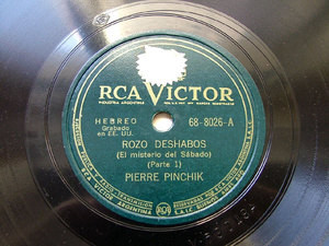 PIERRE PINCHIK Arg RCA VICTOR 68-8026 HEBREW 78rpm