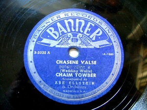 CHAIM TOWBER & ELLSTEIN Orch BANNER B-2032 JEWISH 78rpm