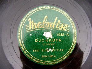 BEN ZION WITLER Melodisc 1055 JEWISH 78rpm