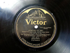 WILLIAM ROBYN / LUCY FINKLE Victor 73744 YIDDISH 78rpm