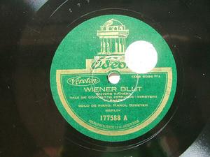 KAROL SZRETER Arg ODEON 177588 PIANO 78rpm WIENER BLUT
