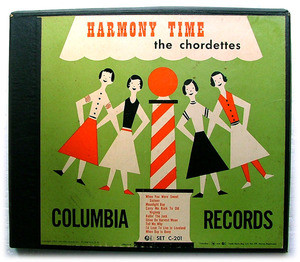 Columbia rekord dating