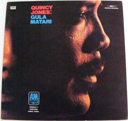 QUINCY JONES Gula Matari AM 6917 JAZZ Argentina LP NM/EX