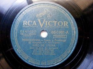 NIÑO DE UTRERA Victor 68-0981 78rpm MANOLETINAS