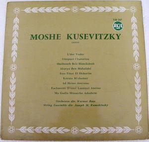 MOSHE KUSEVITZKY Victor 530247 Jewish LP L'DOR VODOR