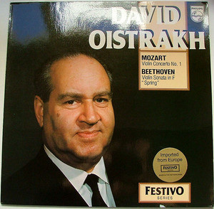 DAVID OISTRAKH Philips festivo 6570 058 MOZART LP NM