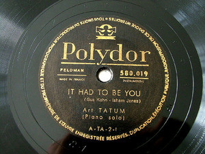 ART TATUM Polydor 580019 JAZZ 78rpm WHERE OR WHEN