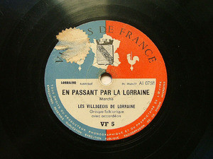 GROUPE ALSACIEN Visages de Fance 5 FRENCH FOLK 78rpm