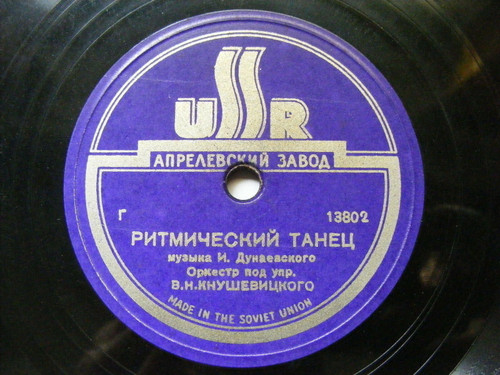 OSILOVA ОСИПОВА Ussr 13785/6 RUSSIAN FOLK 78rpm FANTASY ON RUSSIAN THEME