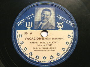 MAX ZALKIND Private Label Argentina 78rpm BENDICION DE MADRE