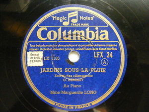 MARGUERITE LONG Col 24 PIANO 78 JARDINS SOUS LA PLUIE
