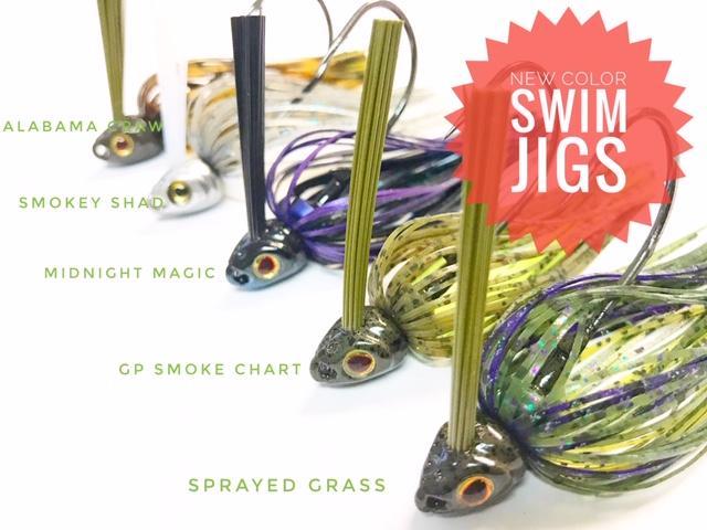 swim-jig-ad.jpg