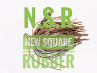 NEW SQUARE RUBBER