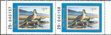 Montana Duck Stamp 1988 Mallards Hunter type horizontal pair with selvage on both sides