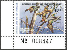 Arkansas Duck Stamp 1983 Green - Winged Teal Hunter type #70,001-160,000 Rare Plate # single