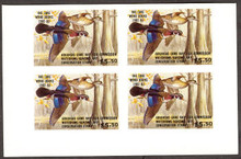 Arkansas Duck Stamp 1982 Wood Ducks Imperforate block of four