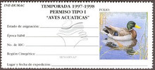 Mexico Duck Stamp 1997 Mallard