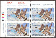 Canada Duck Stamp 1987 Canada Geese Corner block of four with selvage