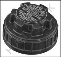 C1147 HAYWARD CLX110C COVER FOR CL100/110 FEEDER