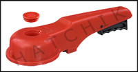 "V1463 ASAHI 6"" PLAS. REPL.HANDLE FOR PVC WAFER VALVE OLD STYLE(RED)"