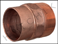 V1815 COPPER MALE ADAPTER 1-1/2