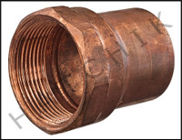 V1915 COPPER FEMALE ADAPTER 1-1/2