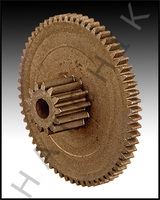 V4601 JANDY #2633 JVA LARGE PINION GEAR GEAR