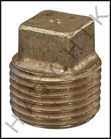 V5105 BRASS PLUG - 1/2
