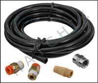 """V7511 HAYWARD VRX100F VENT FLTR. STRATUM 1/4"""" MPT (PAK INCL 8' TUBE + FTGS)"""