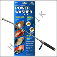 F2184 HIGH PRESSURE POWER WASHER
