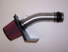 2008+ WRX/STI MegaMAF 73mm Big MAF Cold Air Intake (type 2)