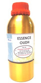 Essence Oudh Concentrated Imported Fragrance