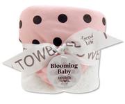 Trend Lab Maya Dot Hooded Towel