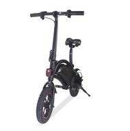 Windgoo B3 12 Inch Folding E-Bike