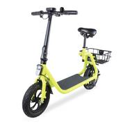 Windgoo B9 12 Inch Folding E-Bike