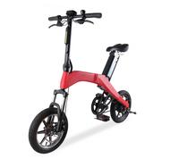 Windgoo B10 14 Inch Portable Folding E-Bike