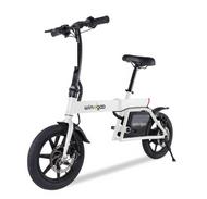 Windgoo B19 Folding E-Bike