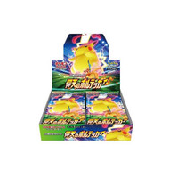 Pokemon Card Expansion Pack Amazing Volt Tackle Box SEALED S4