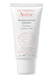 Avene Soothing Radiance Moisture Mask 50ml